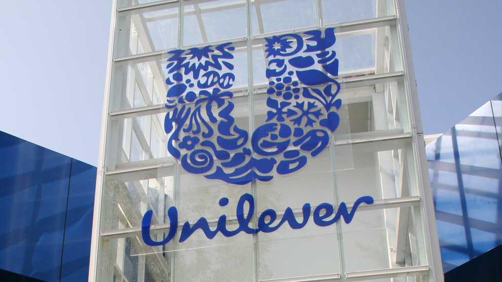 Unilever-factory.jpg